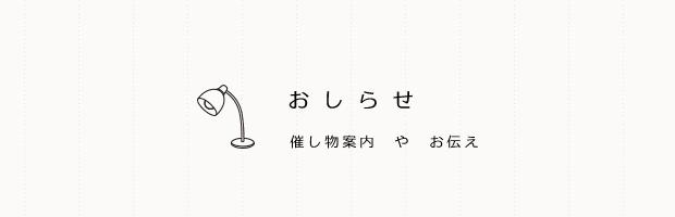 募集〔わらべの会〕うぶごえの日(7月誕生会)